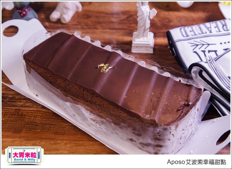 宅配甜點蛋糕推薦@Aposo艾波索幸福甜點@大胃米粒0020.jpg