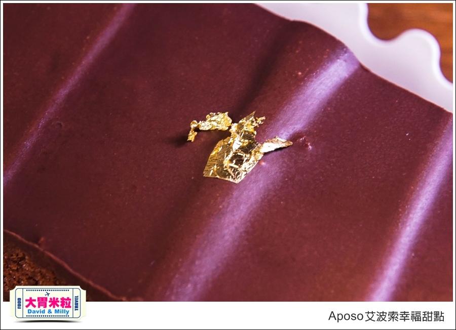 宅配甜點蛋糕推薦@Aposo艾波索幸福甜點@大胃米粒0021.jpg