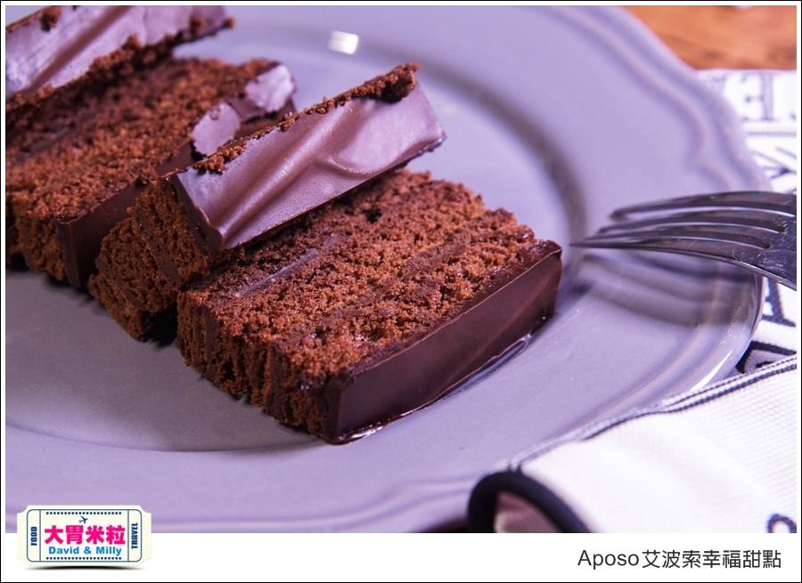 宅配甜點蛋糕推薦@Aposo艾波索幸福甜點@大胃米粒0022.jpg