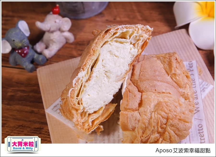 宅配甜點蛋糕推薦@Aposo艾波索幸福甜點@大胃米粒0025.jpg