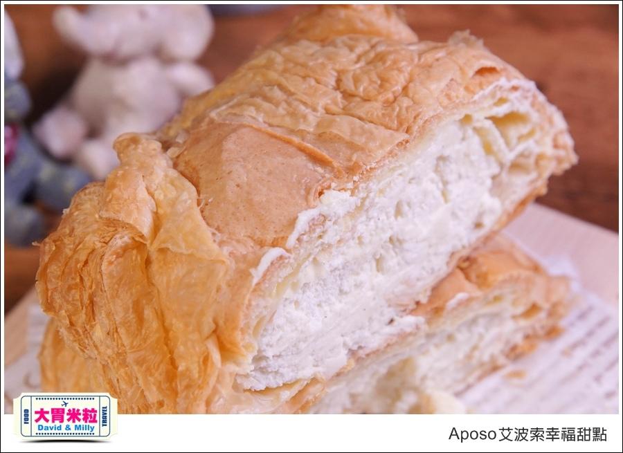 宅配甜點蛋糕推薦@Aposo艾波索幸福甜點@大胃米粒0026.jpg