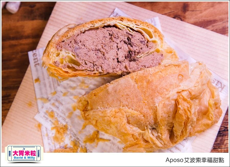 宅配甜點蛋糕推薦@Aposo艾波索幸福甜點@大胃米粒0030.jpg