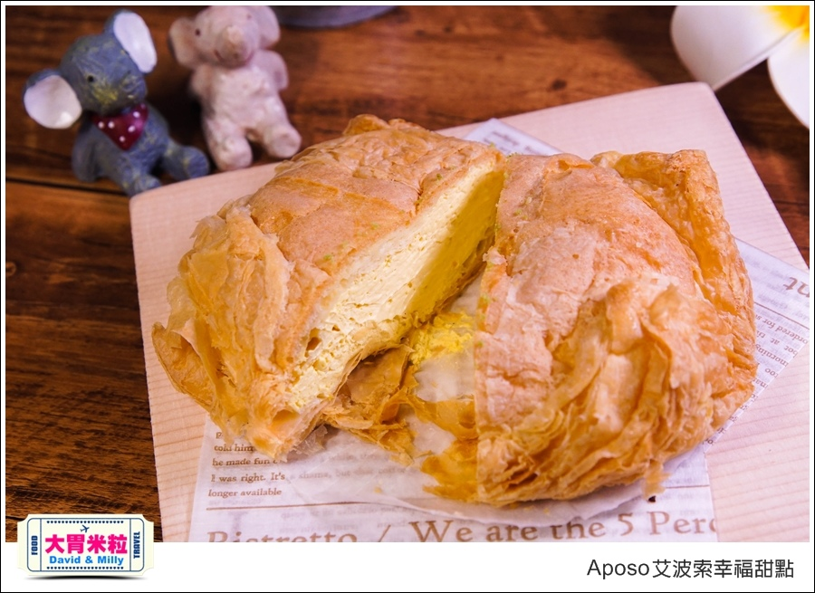 宅配甜點蛋糕推薦@Aposo艾波索幸福甜點@大胃米粒0031.jpg