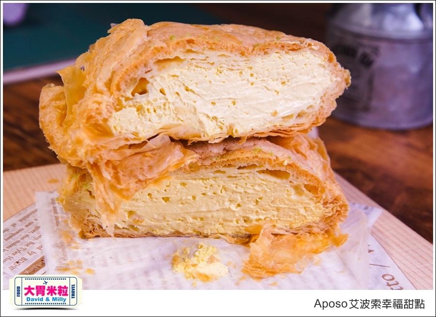 宅配甜點蛋糕推薦@Aposo艾波索幸福甜點@大胃米粒0033.jpg
