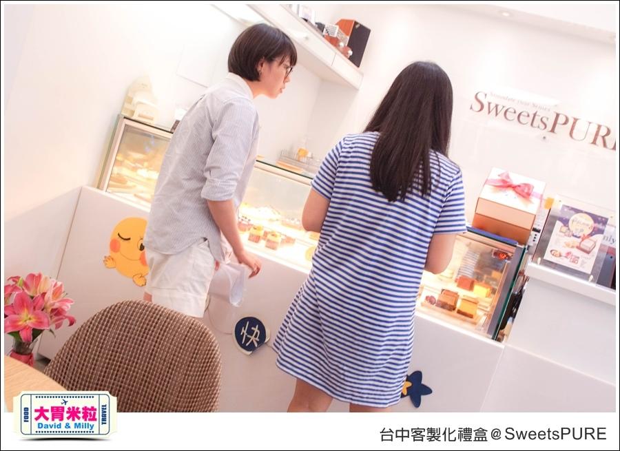 台中甜點餅乾禮盒推薦@SweetsPURE客製化禮盒@大胃米粒0006.jpg