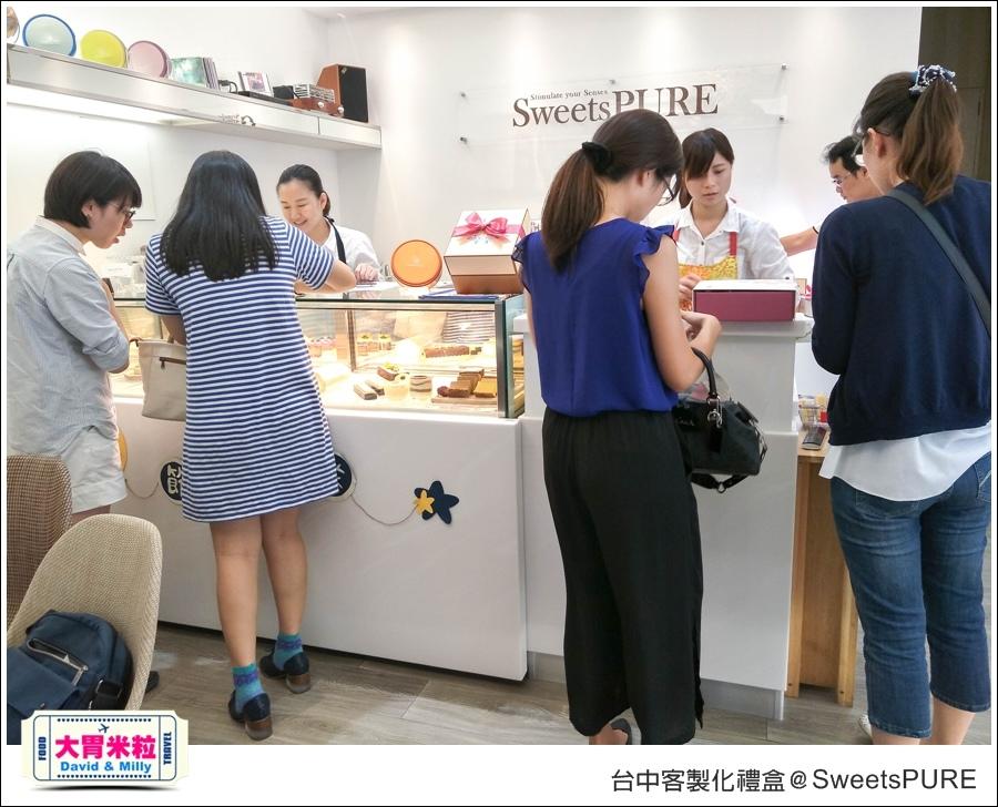 台中甜點餅乾禮盒推薦@SweetsPURE客製化禮盒@大胃米粒0005.jpg