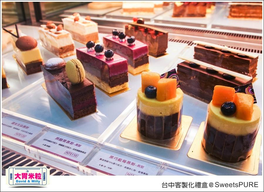 台中甜點餅乾禮盒推薦@SweetsPURE客製化禮盒@大胃米粒0008.jpg