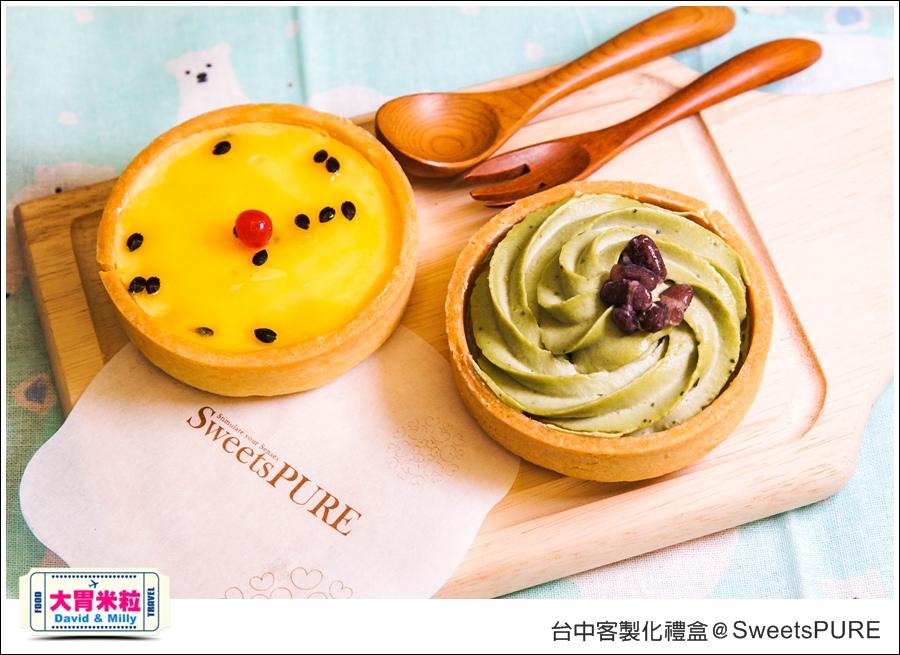 台中甜點餅乾禮盒推薦@SweetsPURE客製化禮盒@大胃米粒0011.jpg