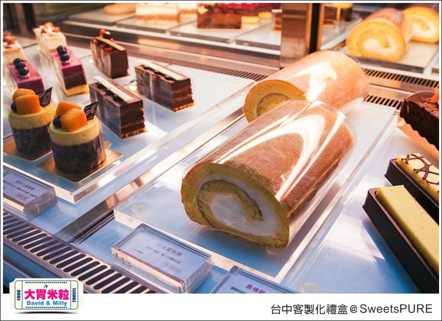 台中甜點餅乾禮盒推薦@SweetsPURE客製化禮盒@大胃米粒0009.jpg