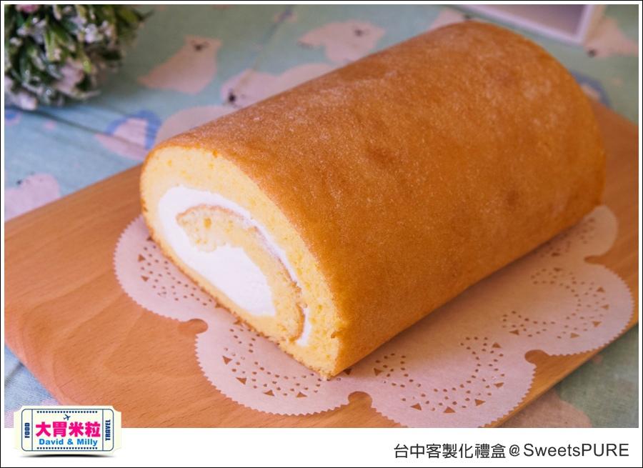 台中甜點餅乾禮盒推薦@SweetsPURE客製化禮盒@大胃米粒0013.jpg