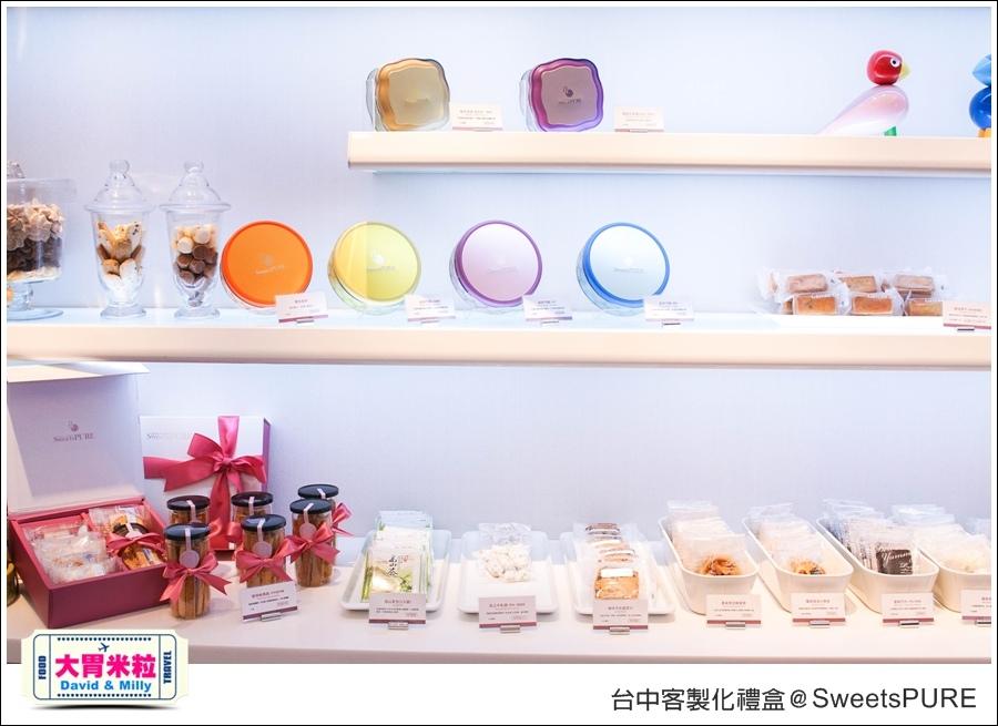 台中甜點餅乾禮盒推薦@SweetsPURE客製化禮盒@大胃米粒0014.jpg