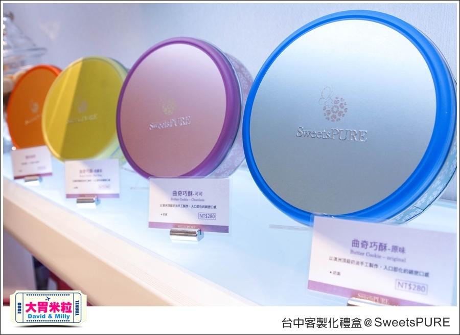 台中甜點餅乾禮盒推薦@SweetsPURE客製化禮盒@大胃米粒0015.jpg