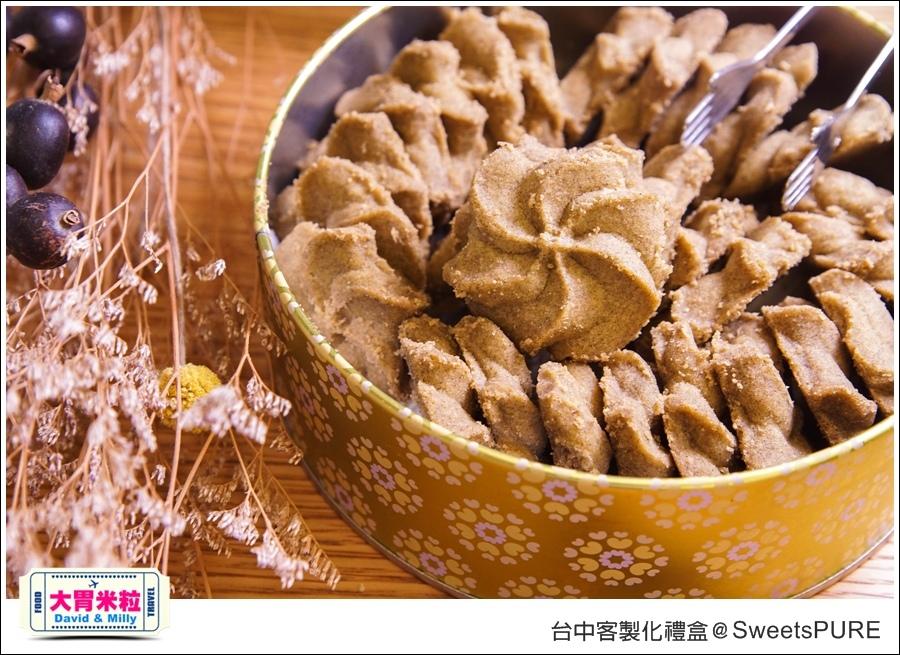 台中甜點餅乾禮盒推薦@SweetsPURE客製化禮盒@大胃米粒0020.jpg