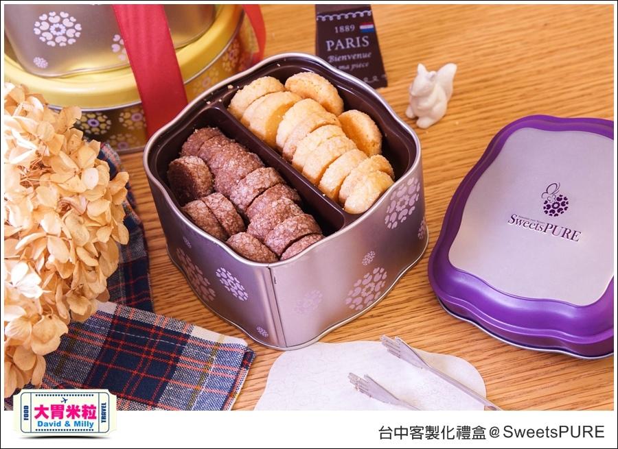 台中甜點餅乾禮盒推薦@SweetsPURE客製化禮盒@大胃米粒0023.jpg
