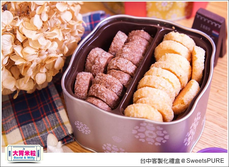 台中甜點餅乾禮盒推薦@SweetsPURE客製化禮盒@大胃米粒0024.jpg