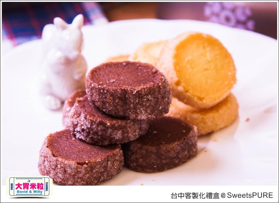 台中甜點餅乾禮盒推薦@SweetsPURE客製化禮盒@大胃米粒0025.jpg