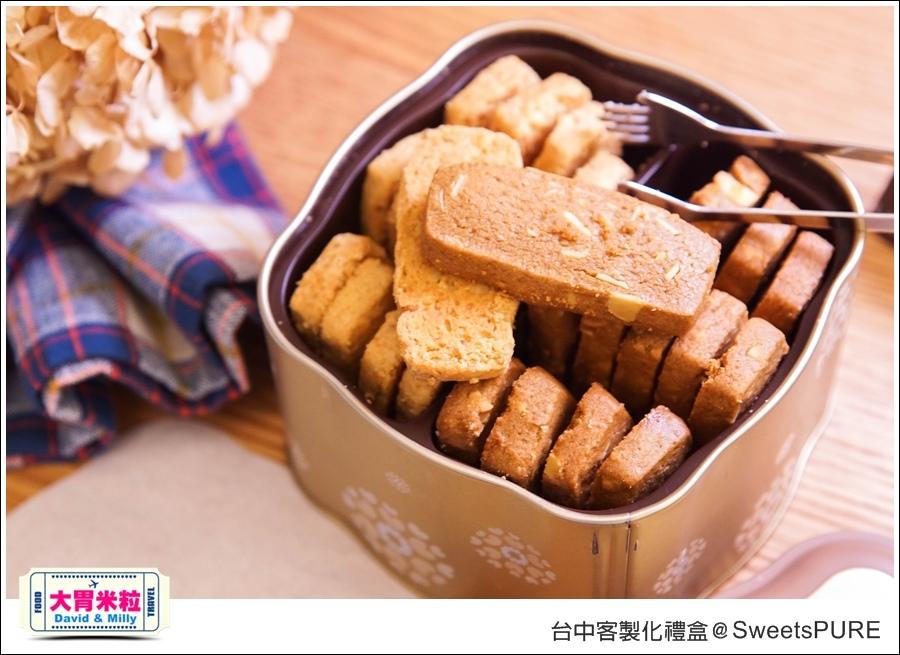台中甜點餅乾禮盒推薦@SweetsPURE客製化禮盒@大胃米粒0022.jpg