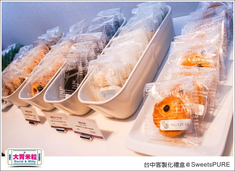 台中甜點餅乾禮盒推薦@SweetsPURE客製化禮盒@大胃米粒0027.jpg