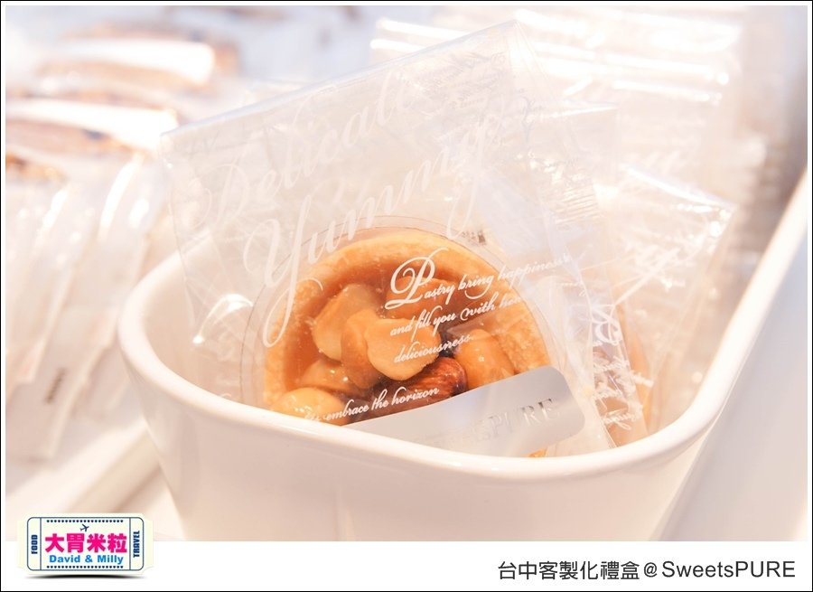 台中甜點餅乾禮盒推薦@SweetsPURE客製化禮盒@大胃米粒0029.jpg