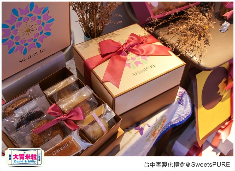 台中甜點餅乾禮盒推薦@SweetsPURE客製化禮盒@大胃米粒0031.jpg