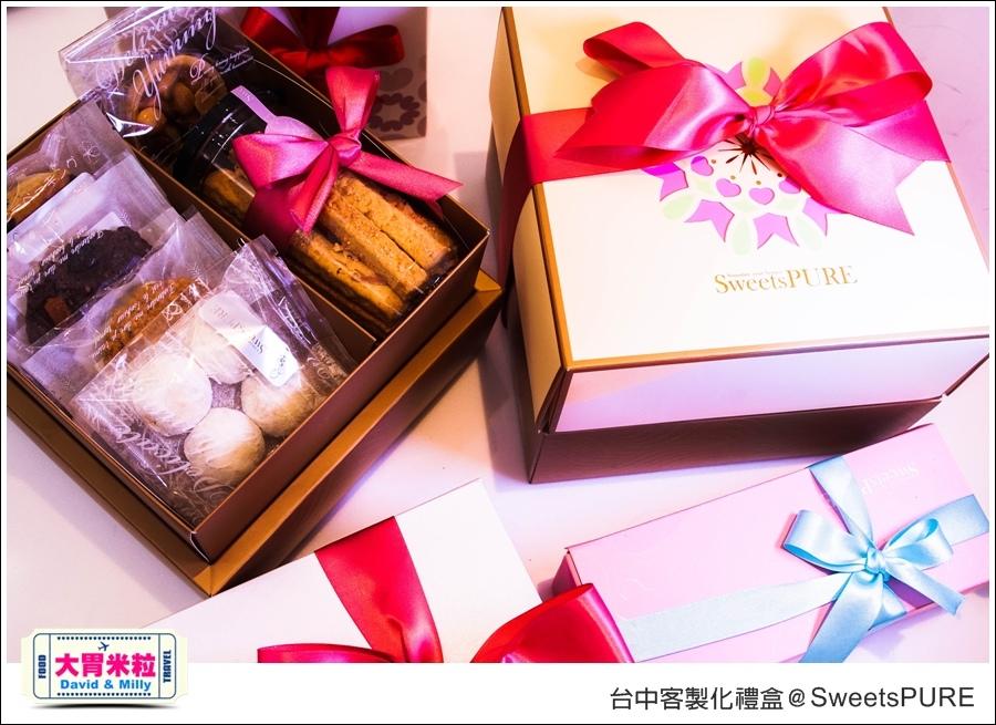 台中甜點餅乾禮盒推薦@SweetsPURE客製化禮盒@大胃米粒0033.jpg