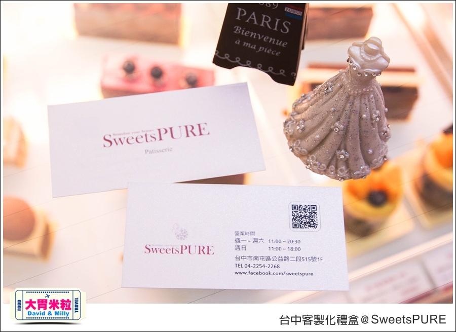 台中甜點餅乾禮盒推薦@SweetsPURE客製化禮盒@大胃米粒0035.jpg