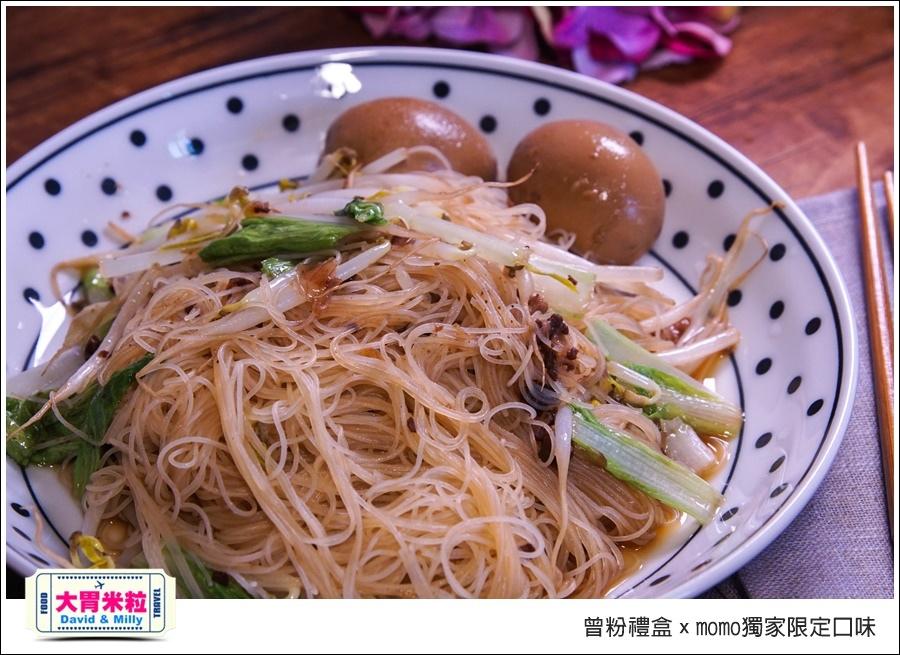 2016團購麵食推薦@曾粉禮盒momo購物網獨家口味@大胃米粒022.jpg