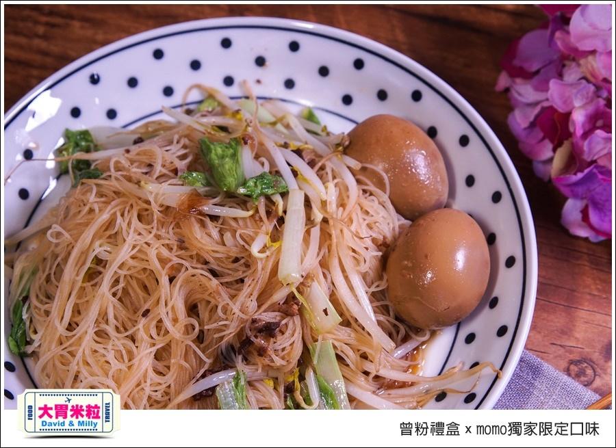 2016團購麵食推薦@曾粉禮盒momo購物網獨家口味@大胃米粒023.jpg