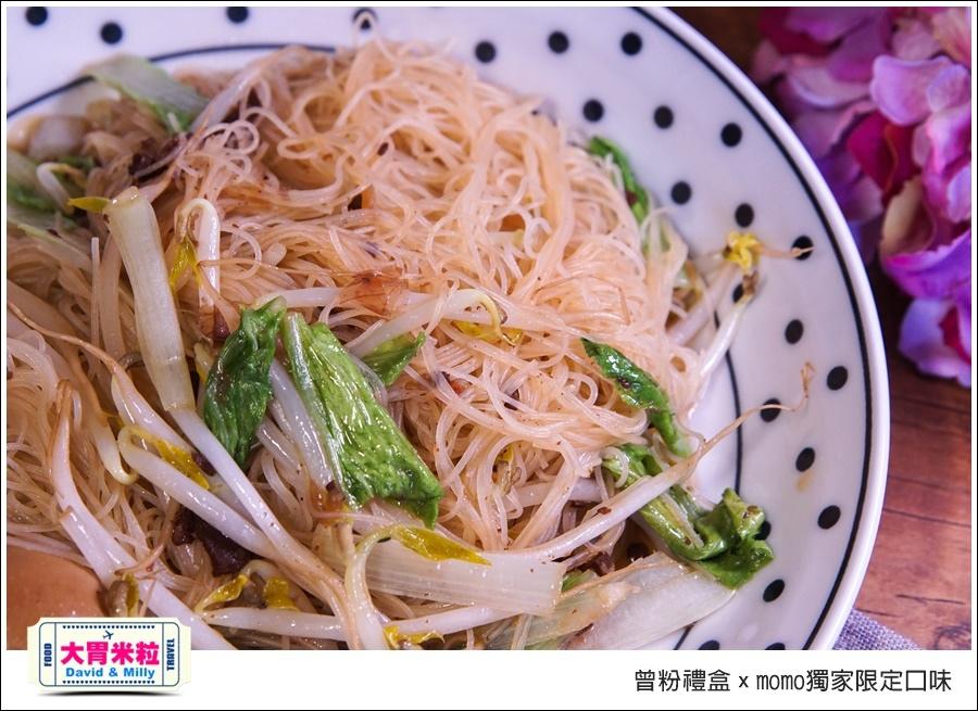 2016團購麵食推薦@曾粉禮盒momo購物網獨家口味@大胃米粒024.jpg