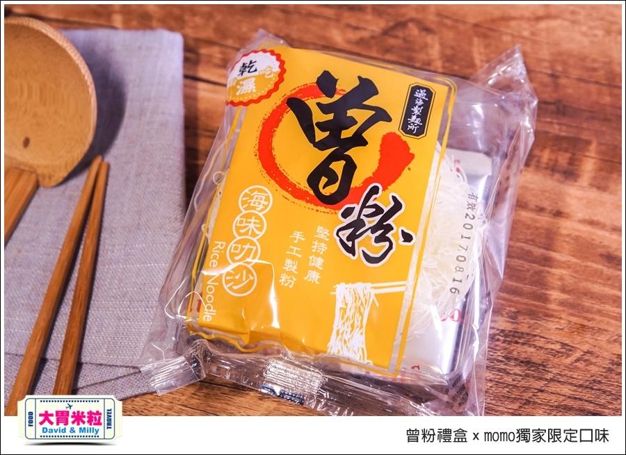 2016團購麵食推薦@曾粉禮盒momo購物網獨家口味@大胃米粒030.jpg