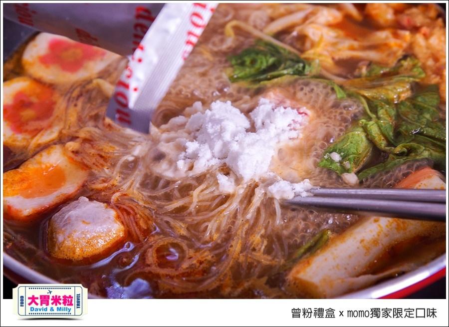 2016團購麵食推薦@曾粉禮盒momo購物網獨家口味@大胃米粒027.jpg