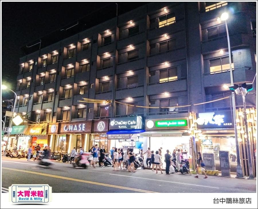 台中逢甲平價住宿推薦@台中鵲絲旅店@大胃米粒002.jpg