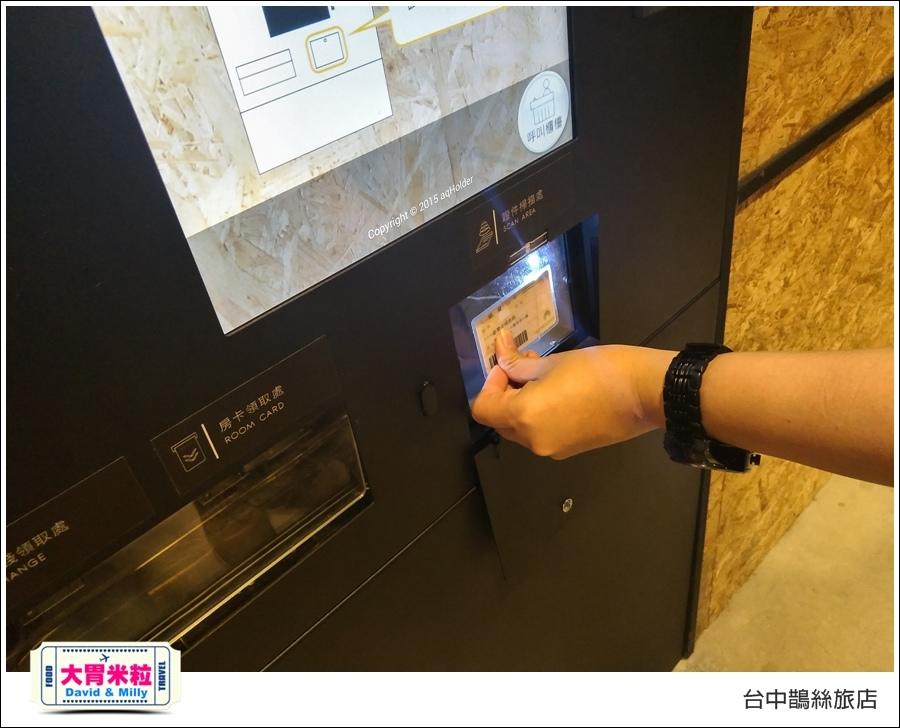 台中逢甲平價住宿推薦@台中鵲絲旅店@大胃米粒017.jpg