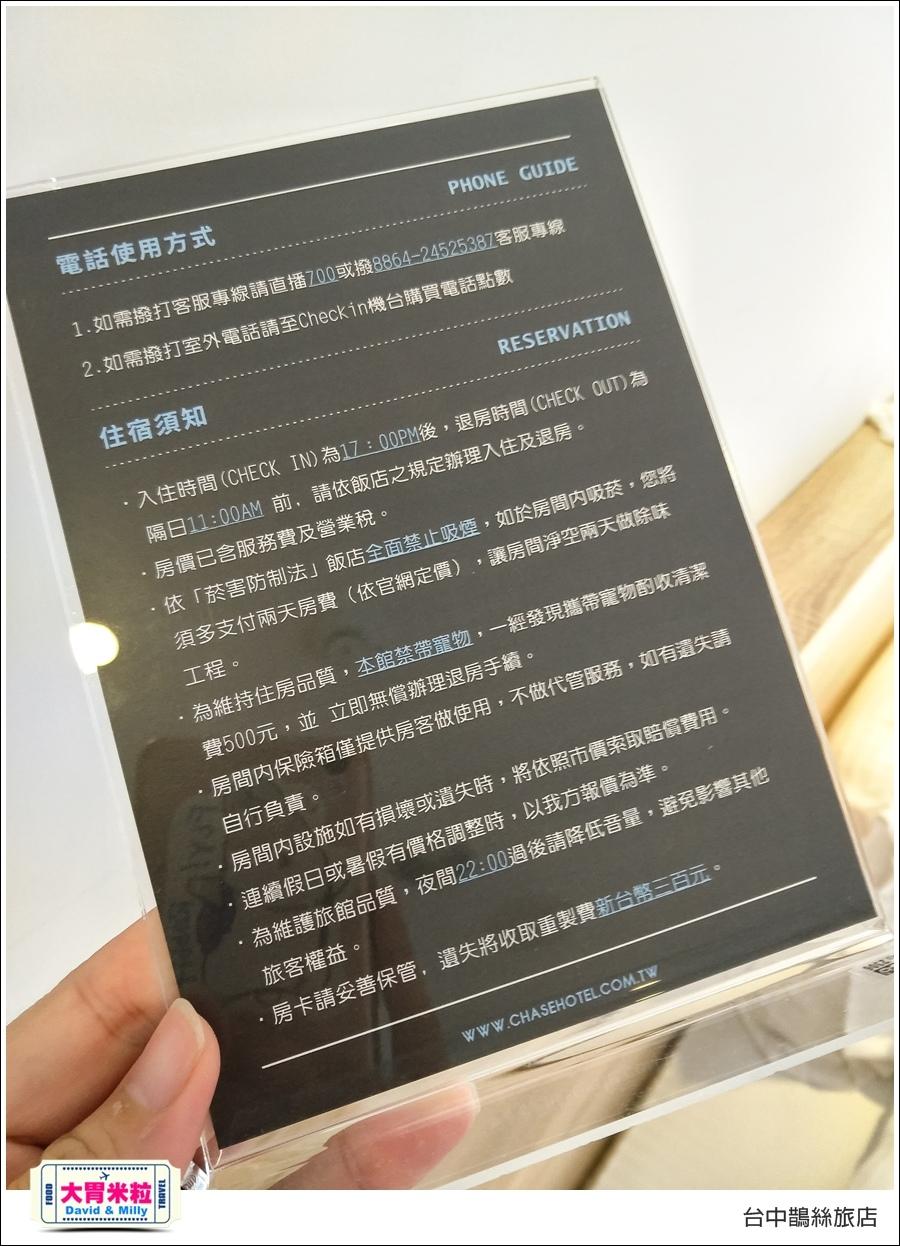 台中逢甲平價住宿推薦@台中鵲絲旅店@大胃米粒042.jpg