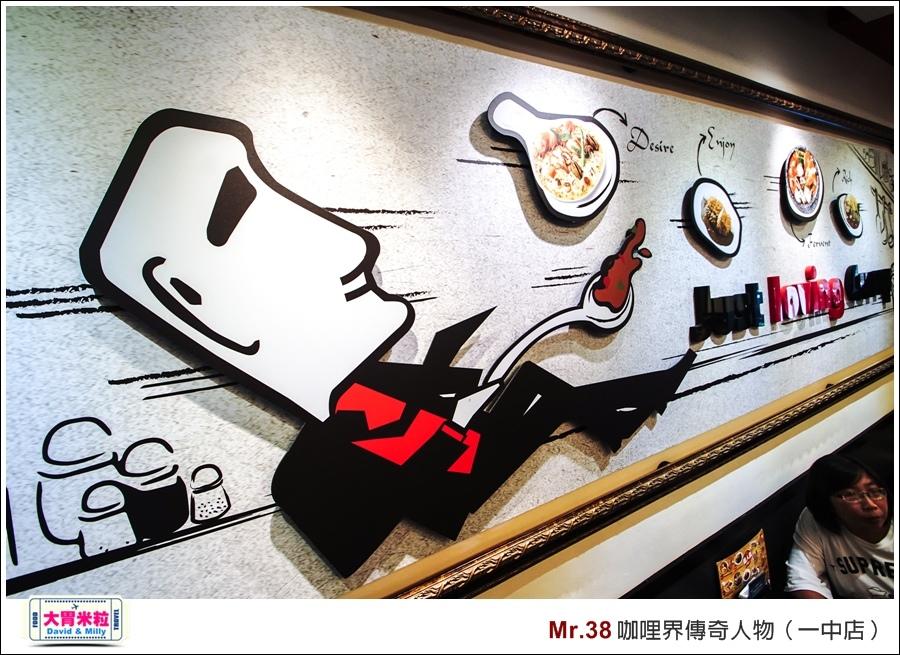 台中咖哩飯推薦@Mr.38 咖哩界傳奇人物(一中店)@大胃米粒005.jpg