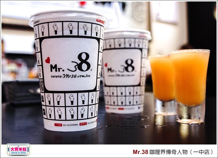 台中咖哩飯推薦@Mr.38 咖哩界傳奇人物(一中店)@大胃米粒020.jpg