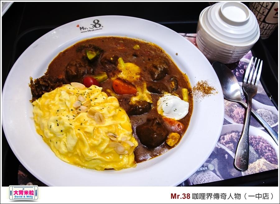 台中咖哩飯推薦@Mr.38 咖哩界傳奇人物(一中店)@大胃米粒024.jpg