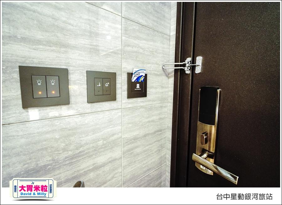 台中車站住宿推薦@台中星動銀河旅站@大胃米粒036.jpg