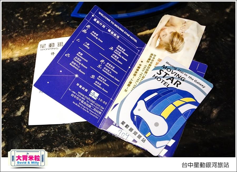 台中車站住宿推薦@台中星動銀河旅站@大胃米粒037.jpg