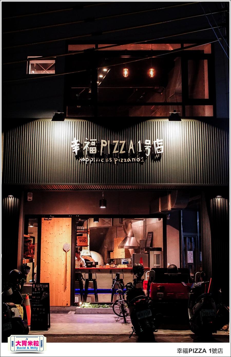 嘉義窯烤PIZZA推薦@幸福PIZZA1號店@大胃米粒001.jpg