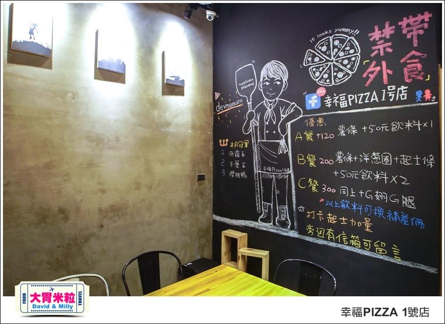 嘉義窯烤PIZZA推薦@幸福PIZZA1號店@大胃米粒012.jpg