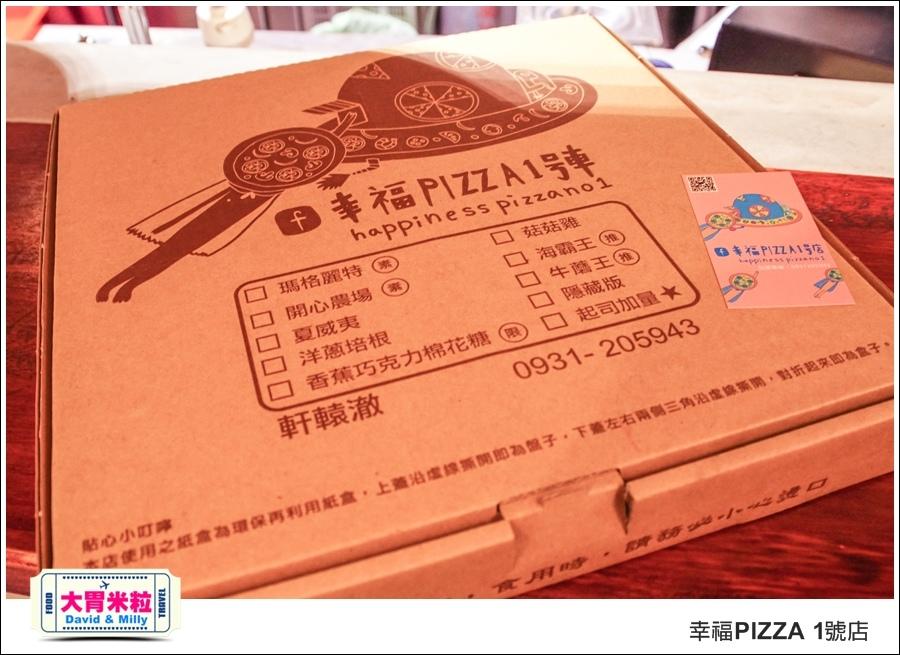 嘉義窯烤PIZZA推薦@幸福PIZZA1號店@大胃米粒040.jpg