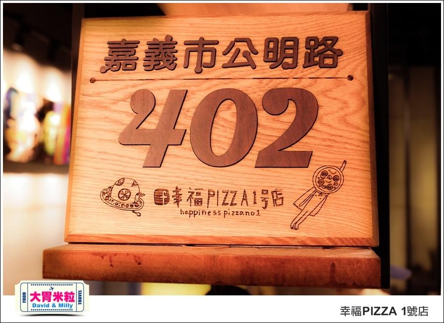 嘉義窯烤PIZZA推薦@幸福PIZZA1號店@大胃米粒042.jpg