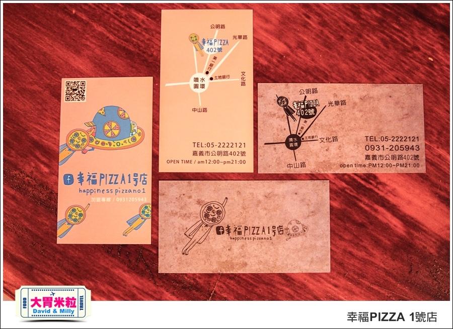 嘉義窯烤PIZZA推薦@幸福PIZZA1號店@大胃米粒043.jpg