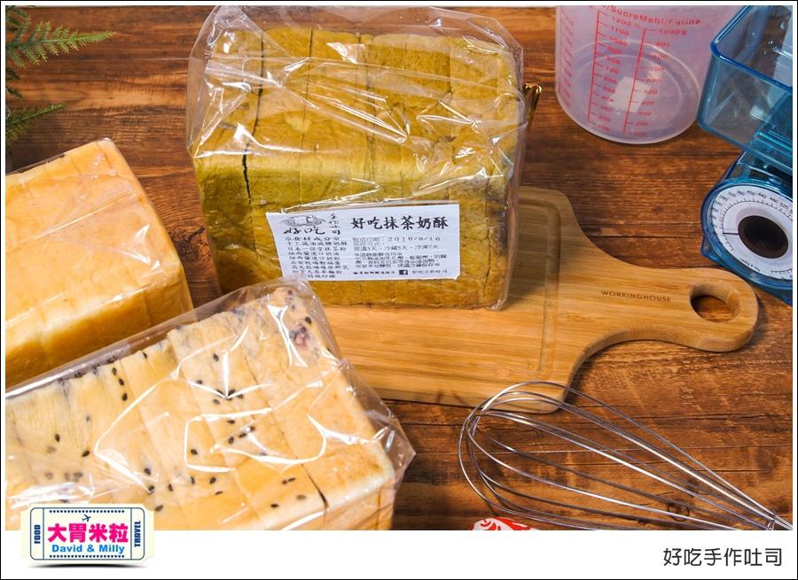 宅配吐司推薦@好吃手作吐司-檸檬乳酪吐司@大胃米粒003.jpg