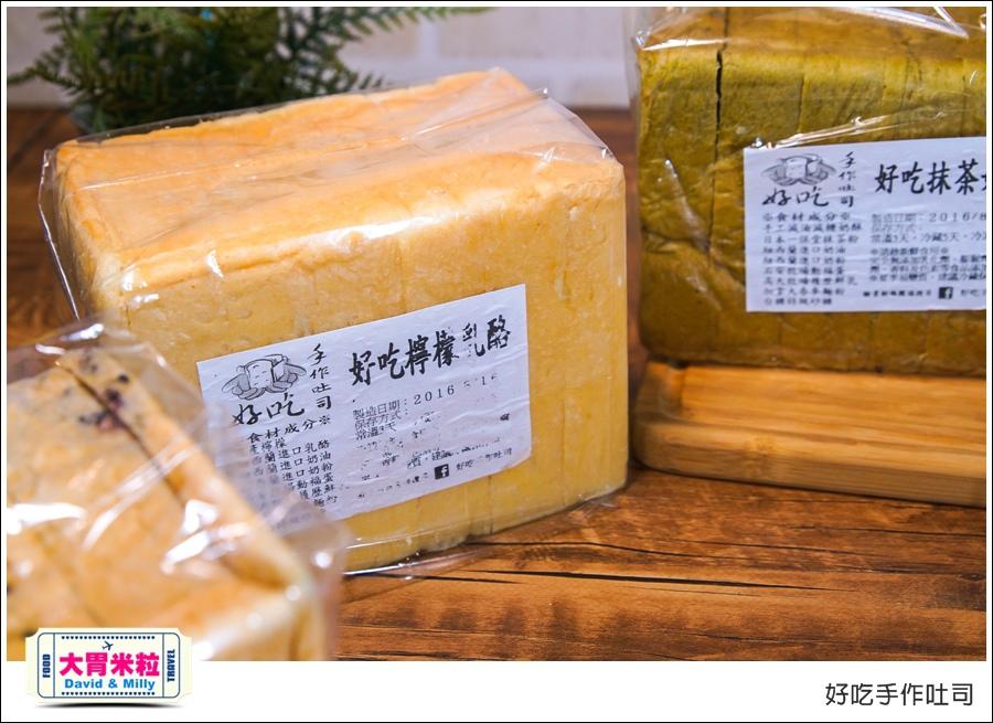 宅配吐司推薦@好吃手作吐司-檸檬乳酪吐司@大胃米粒004.jpg