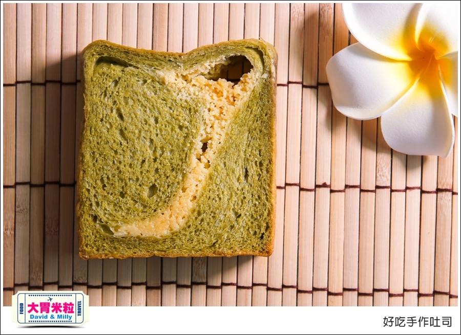 宅配吐司推薦@好吃手作吐司-檸檬乳酪吐司@大胃米粒018.jpg