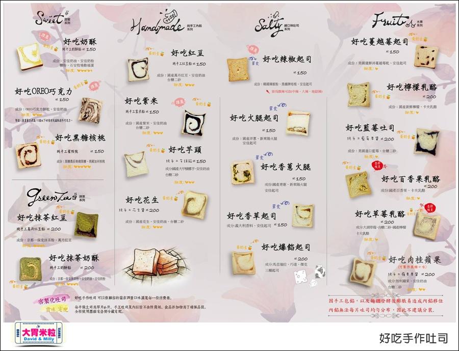 宅配吐司推薦@好吃手作吐司-檸檬乳酪吐司@大胃米粒021.jpg