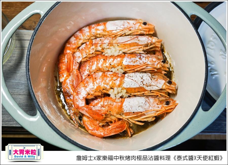 詹姆士x家樂福中秋烤肉極品沾醬料理推薦-泰式醬X天使紅蝦@大胃米粒005.jpg