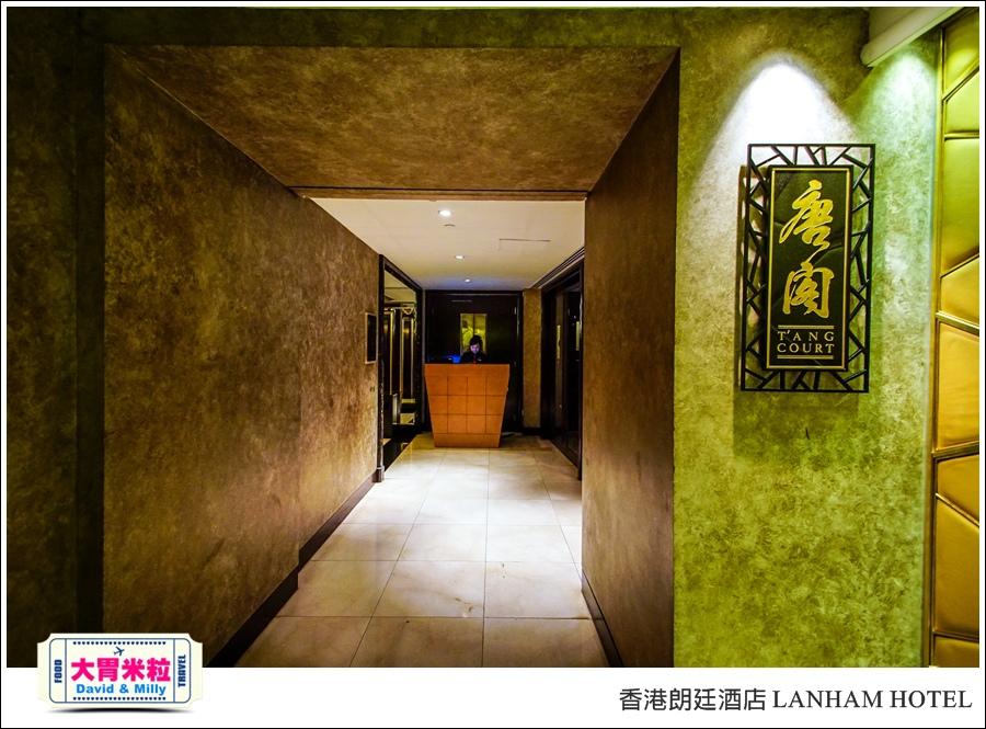 香港米其林美食推薦@香港朗廷酒店-唐閣粵菜餐廳@大胃米粒00011.jpg